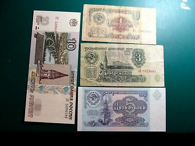 Russia Lot Of 4 Paper Money