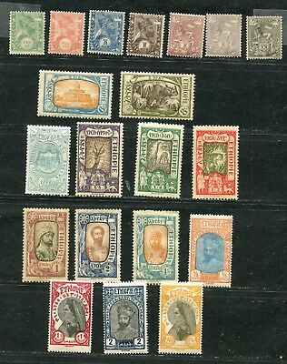 47 Mostly Mint Ethiopia Stamps Issued Between 1894 And 1949 >