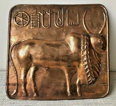 Antique Copper Repousse Cow Wall Art Hanging Plaque Egyptian Heiroglyphics