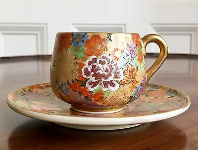 A Japanese Pottery Teacup And Saucer, Signed, Meiji Period. Saucer 12cm.