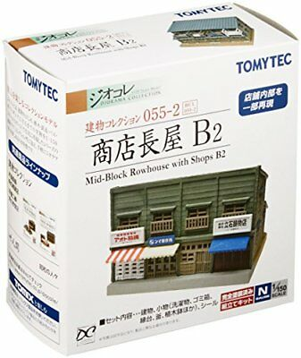 Tomytec Building 055-2 Old-style Row Shop B2 1/150 N scale
