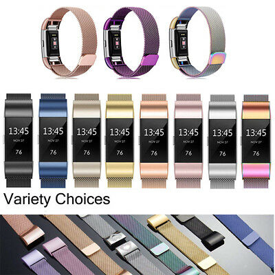 Magnetic Milanese Stainless Steel Watch Band Strap For Fitbit Charge 2 Watchband