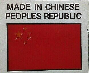 'Made in Chinese Peoples Republic' Flag Vintage T-Shirt Transfer Circa 70's/80's
