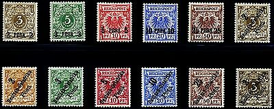 German East Africa. 1893~1896. First Issue. SC#1~10. MNH~MH. 12 Piece