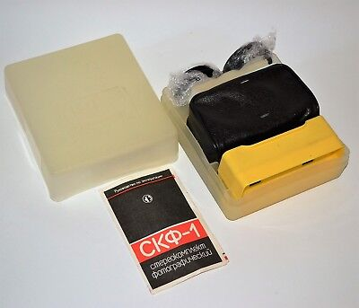 Exc Russian Ussr Skf-1 Stereo Set For Slr Cameras 3D/viewing Slides Full Set (2)