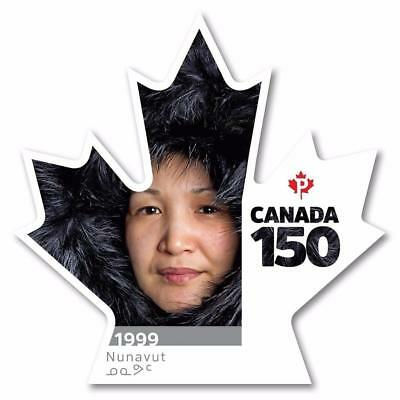 2017 Canada 150 NUNAVUT TERRITORY ~From Booklet MNH ~ FREE SHIPPING Canada / USA