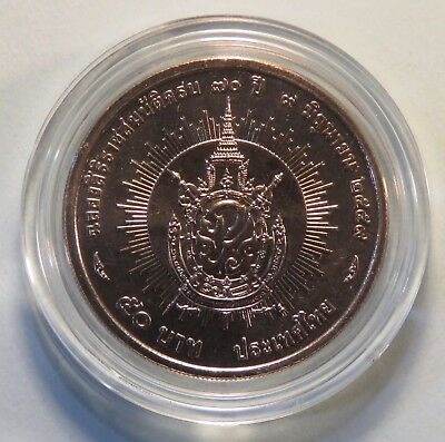 King Rama IX 70th Year Reign 2016 Thailand 50 Baht World Coin with Capsule