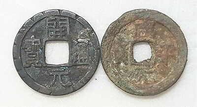 China, 2 pieces ancient cast coins with carved pattern along the rim