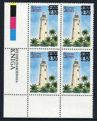 SRI LANKA 1997 Leuchtturm Lighthouse 1129 I Viererblock ** MNH RAR