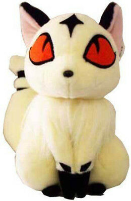 "New Great Eastern Inuyasha - 9"" Kirara / Kilala Cat (GE-6014) Plush Doll Toy"