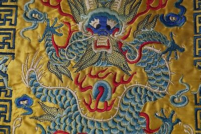 Very Beautiful Chinese Embroidery - Chinese Rank Badge Interest - Rare - L@@k