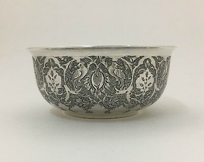 Fine Antique Persian Islamic Middle-Eastern Silver Candy / Nut Bowl Dish