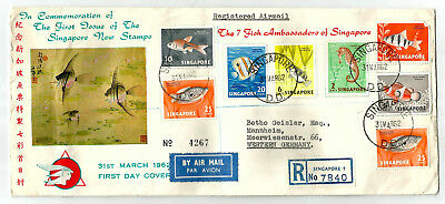 SINGAPORE 1962 PRIVAte Fish defs REGIST fdc, sent to Germany