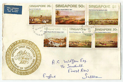 SINGAPORE 1971 Paintings fdc, sent to UK