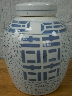 Large Vintage Ginger Jar , Double Happiness. 1940's? 26.5Cm. Width 20Cm. Perfect