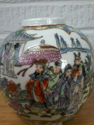 Vintage Chinese Ginger Jar/vase. Perfect Condition. Beautiful Decoration. 13.5Cm