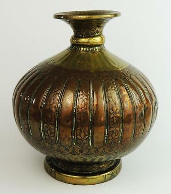 DECCAN INDIAN COPPER & BRASS ENGRAVED LOTA VASE 18th Century​