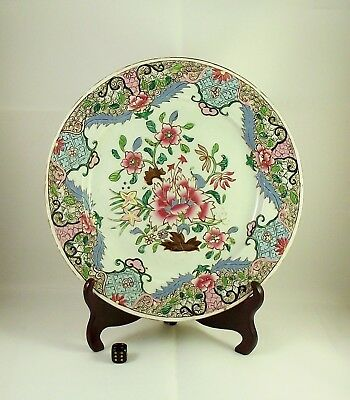 Very Fine Antique 18thC Chinese Famille Rose Porcelain Plate Yongzheng ca 1730
