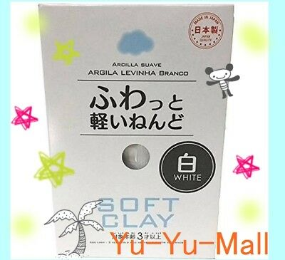 Daiso Japan Soft Clay White Crafts DIY Air Dry Lightweight 1 pack Made In Japan