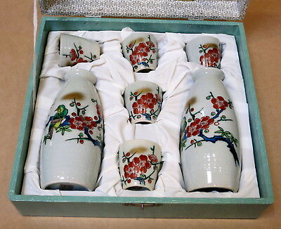 Beautiful Vintage Hand Painted Saki Set In Box 2 Pourers 5 Cups