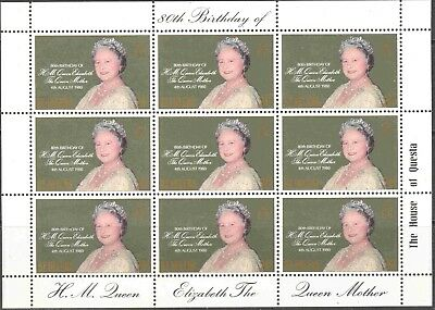 1980 St. Helena #341 Mint NH Mini-Sheet of 9 Queen Mother's 80th Birthday