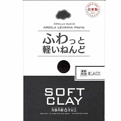 sell DAISO JAPAN Soft Clay Black  1 pack  made in japan SAL flight free F/S