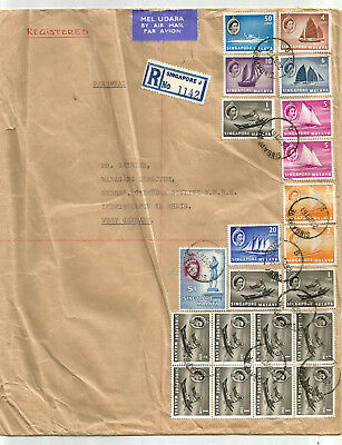 SINGAPORE 1961 REGIST airmail cover to Germany