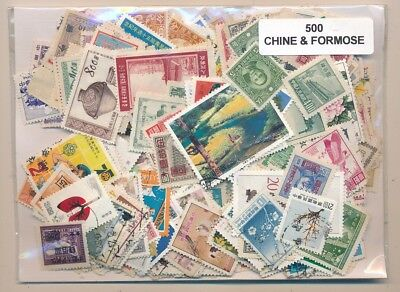 China US 500 stamps different / Includes Formosa