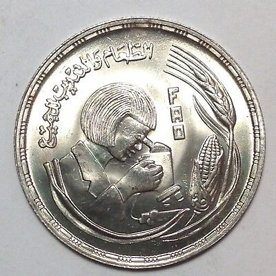 Ah1399-1978  Silver Pound Egypt Girl - A Lustrous Gem!! Must Look! [Fc-14]