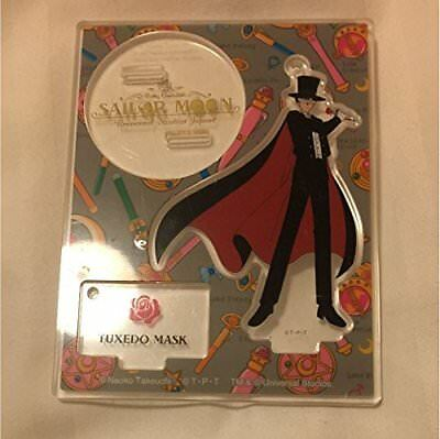 USJ Universal Studios Japan 2018 Sailor Moon Tuxedo mask Collectible Key Chain