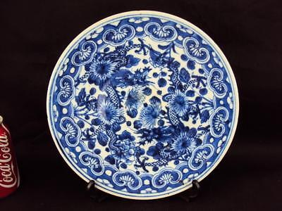 IMPRESSIVE Chinese Antique Oriental Porcelain Blue and White Charger Plate