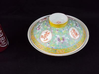 Marked, V-fine Chinese Antiques Porcelain Oriental Famille Rose Bowl and Cover