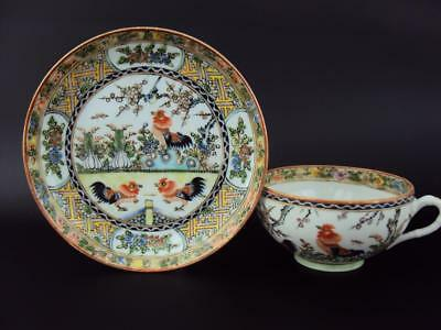 V-Fine Beautiful Chinese Antiques Oriental Porcelain Famille Rose Cup Saucer - A