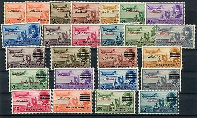 PALESTINE -  Collection  MH/Canc.