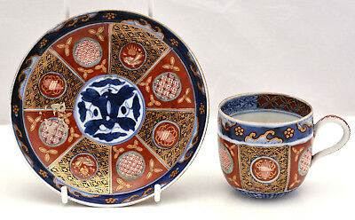 OUTSTANDING Meiji JAPANESE Arita IMARI Cup & Saucer 6 Character mark SIGNED