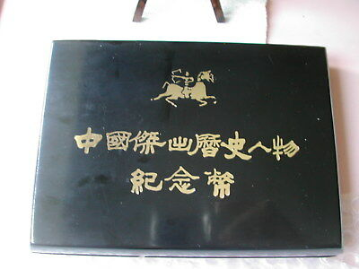 Official Malaysia proof set 1980 with silver - box / CoA - rare