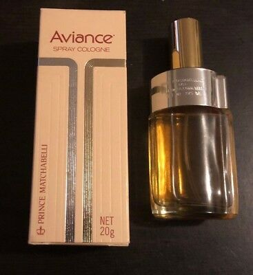 Vintage Collectable AVIANCE PRINCE MATCHABELLI Spray Cologne 20g  BNIB
