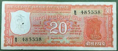 Reserve Bank of India 20 Rupees  P/H Sign Jagannathan Better Grade