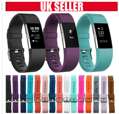UK Replacement Sport Watch Band Strap Bracelet For Fitbit Charge 2 Silver Buckle