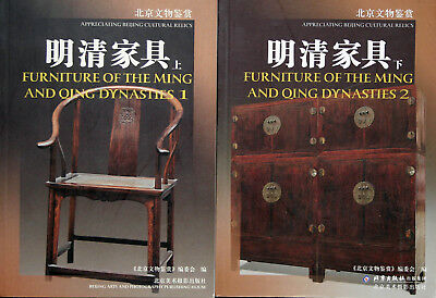 Furniture of the Ming and Qing Dynasties (1,2 volume)