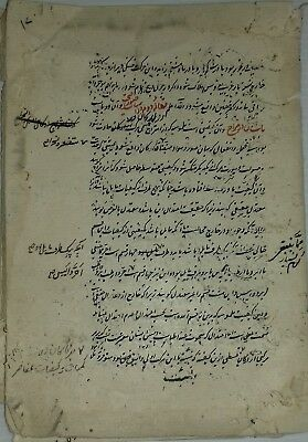 India Very Old Interesting Beautiful Arabic Manuscript, 11 Leaves-22 Pages.