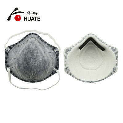 HT8511 goblet activated carbon masks anti-odor deodorant  AHL51
