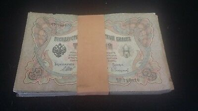 100 X 1905  Russia 3 Roubles Banknotes  Bundle Of 100 Russian Notes  Bulk Lot