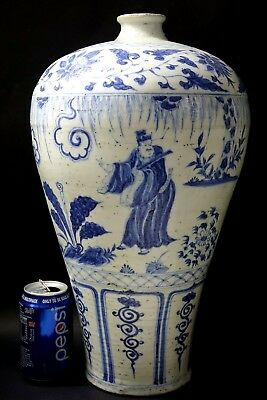 Very Interesting Large Early Chinese Ming Style Vase - Amazing Example - Rare