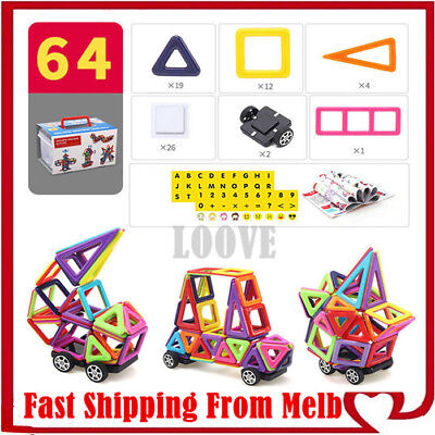 64 Piece Kids Magnetic Blocks Building Toys For Boys Girls Magnet Tiles Kits AU