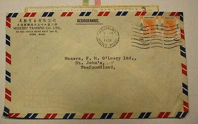 1959 Newfoundland From Hong Kong Cover - Meikien Trading Co.