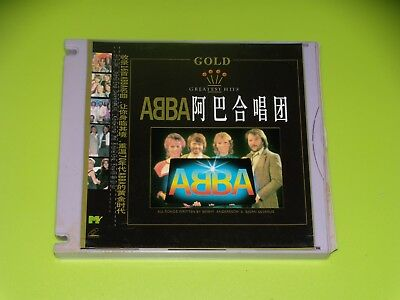 CD Video - ABBA - Gold - greatest hits - Pressung Taiwan - 1999