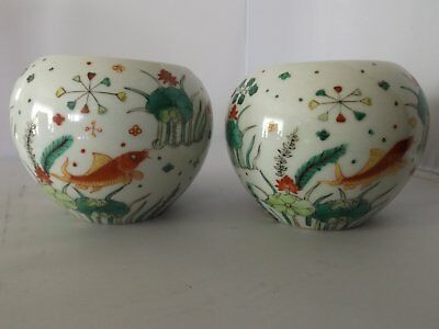 Pair Chinese Ming style small bowls