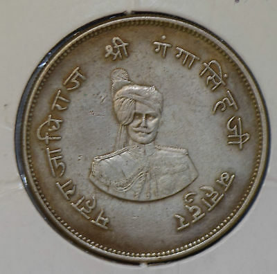 India Princely States 1887 ~42 Rupee silver ganga singh I0322 combine shipping