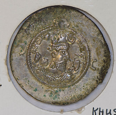 Medieval 531 ~79AD Drachm silver sassanian persian Khusro I rare in this grade I